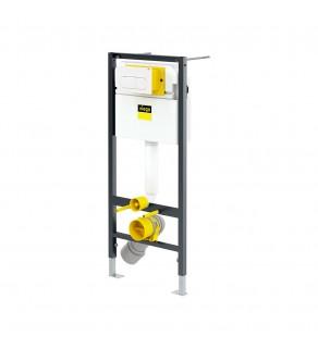 Инсталляция для подвесного унитаза 2в1 Viega Prevista Dry 792831
