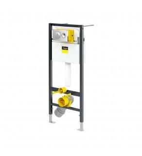 Инсталляция для подвесного унитаза 2в1 Viega Prevista Dry 792855
